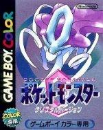 Nintendo Gameboy Colour - Pokemon Crystal