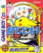Nintendo Gameboy Colour - Pokemon Pinball