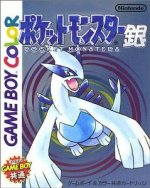 Nintendo Gameboy Colour - Pokemon Silver