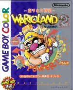 Nintendo Gameboy Colour - Wario Land 2