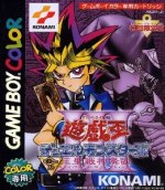 Nintendo Gameboy Colour - Yu-gi-oh Duel Monsters 3