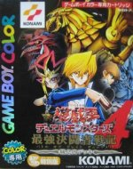 Nintendo Gameboy Colour - Yu-gi-oh Duel Monsters 4 Jounouchi Deck