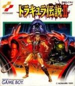 Nintendo Gameboy - Dracula Densetsu