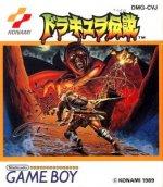 Nintendo Gameboy - Dracula Densetsu 2