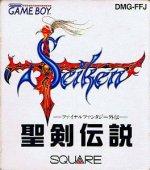 Nintendo Gameboy - Final Fantasy Adventure