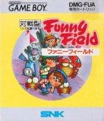Nintendo Gameboy - Funny Field