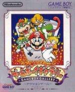 Nintendo Gameboy - Gameboy Gallery
