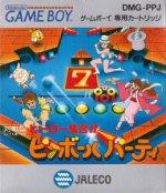 Nintendo Gameboy - Hero Shuugou Pinball Party