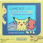 Nintendo Gameboy - Nintendo Gameboy Light Japanese Pokemon Centre Console Boxed