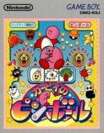 Nintendo Gameboy - Kirby Pinball Land