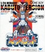 Nintendo Gameboy - Medarot Kabuto Version