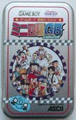 Nintendo Gameboy - Mini-Yonku GB - Lets and Go