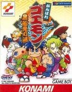 Nintendo Gameboy - Mystical Ninja Starring Goemon