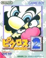 Nintendo Gameboy - Picross 2