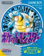 Nintendo Gameboy - Pokemon Blue