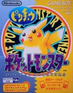 Nintendo Gameboy - Pokemon Yellow - Spechial Pikachu Edition