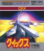 Nintendo Gameboy - Qix