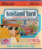 Nintendo Gameboy - Scotland Yard