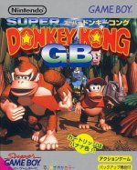 Nintendo Gameboy - Super Donkey Kong