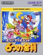 Nintendo Gameboy - Super Mario Land