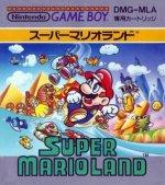 Nintendo Gameboy - Super Mario Land 2