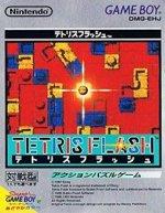 Nintendo Gameboy - Tetris Flash