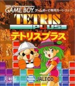 Nintendo Gameboy - Tetris Plus