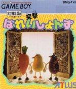 Nintendo Gameboy - Totsugeki Valetions