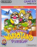 Nintendo Gameboy - WarioLand