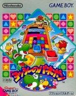 Nintendo Gameboy - Yoshi Panel de Pon