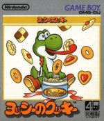 Nintendo Gameboy - Yoshis Cookie