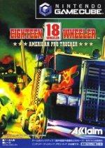 Nintendo Gamecube - 18 Wheeler