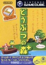 Nintendo Gamecube - Animal Crossing
