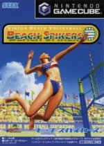 Nintendo Gamecube - Beach Spikers