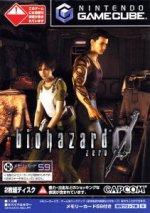 Nintendo Gamecube - Biohazard Zero