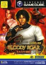 Nintendo Gamecube - Bloody Roar Extreme