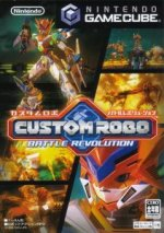 Nintendo Gamecube - Custom Robo Battle Revolution