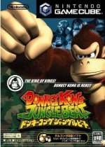 Nintendo Gamecube - Donkey Kong Jungle Beat
