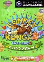 Nintendo Gamecube - Donkey Konga 2