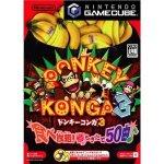 Nintendo Gamecube - Donkey Konga 3