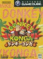 Nintendo Gamecube - Donkey Konga