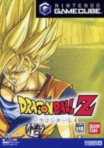 Nintendo Gamecube - Dragon Ball Z