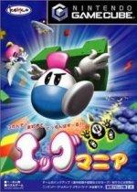 Nintendo Gamecube - Egg Mania
