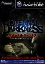 Nintendo Gamecube - Eternal Darkness