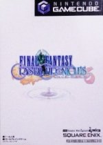 Nintendo Gamecube - Final Fantasy Crystal Chronicles