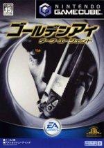 Nintendo Gamecube - Goldeneye Dark Agent