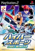 Nintendo Gamecube - Hyper Sports 2002 Winter