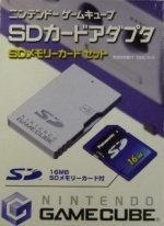 Nintendo Gamecube - Nintendo Gamecube Japanese SD Memory Card Boxed