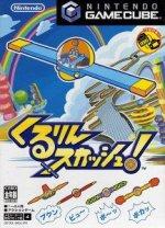 Nintendo Gamecube - Kururin Squash