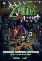 Nintendo Gamecube - Legend of Zelda - Four Swords